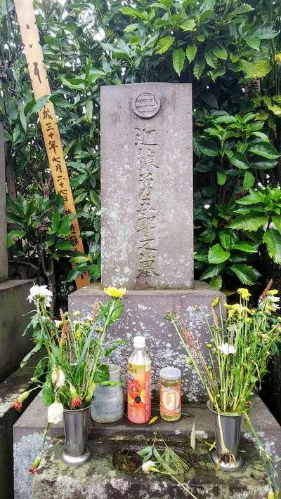 龍源寺(東京都)