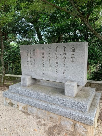 建勲神社(京都府)