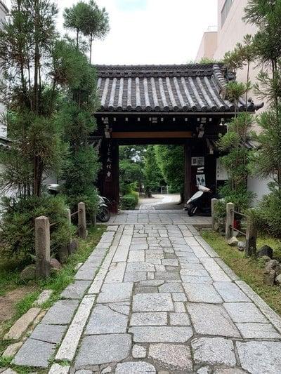 天性寺(京都府)
