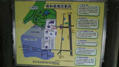 二十三夜尊桂岸寺(茨城県)