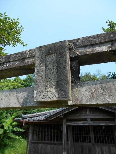上田天満宮の建物その他
