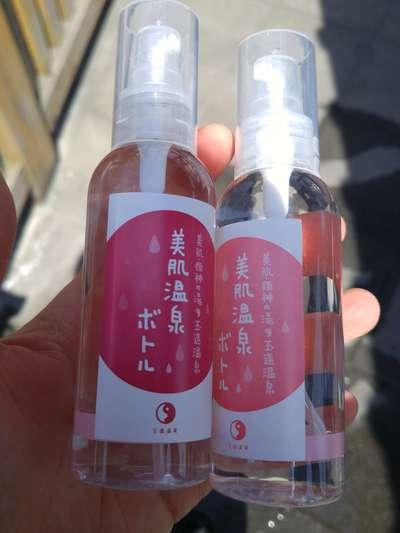島根県玉作湯神社の写真