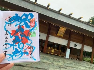 櫻木神社(千葉県)