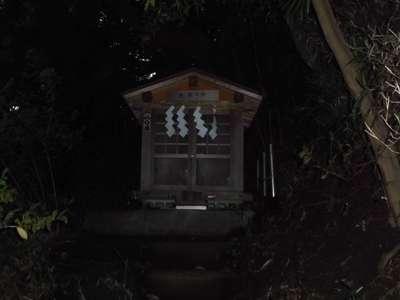 神奈川県貴日土神社の末社