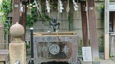 高山稲荷神社の手水