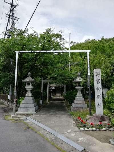 野宮神明社の建物その他