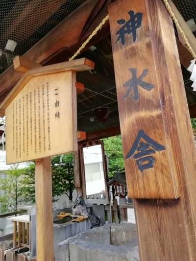 真清田神社の建物その他