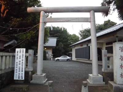 菅谷神社の鳥居