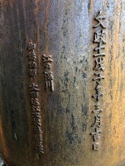 青山熊野神社(東京都)