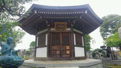 普済寺(東京都)