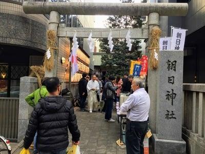朝日神社(東京都)