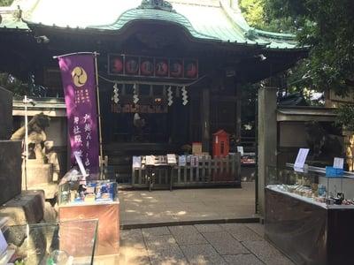戸越八幡神社(東京都)