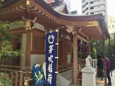 東京都福徳神社(福徳稲荷神社)の本殿
