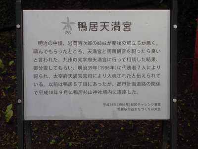 神奈川県杉山神社の歴史