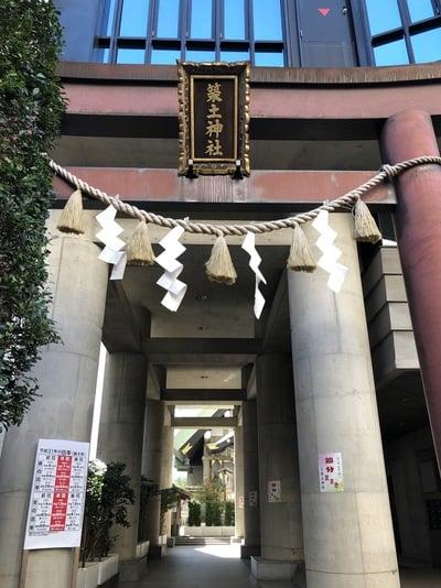 東京都築土神社の鳥居