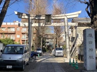 穏田神社(東京都)