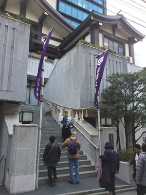 出雲大社東京分祠の建物その他