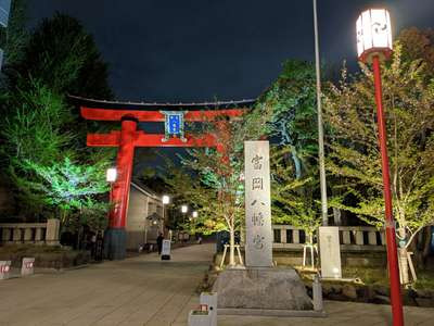 東京都富岡八幡宮の鳥居