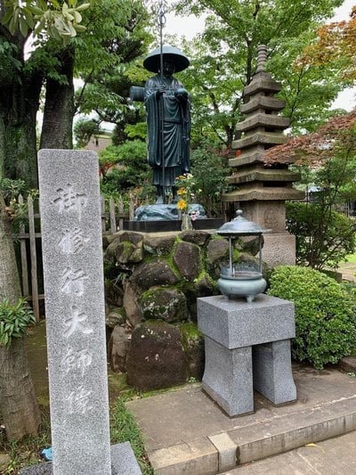 室泉寺(東京都)
