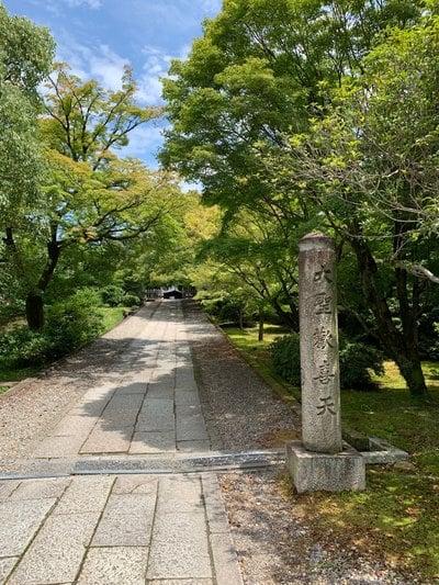 養源院(京都府)