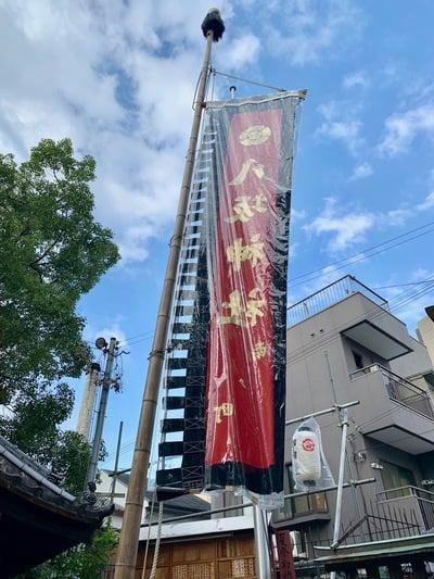 海老江八坂神社の建物その他