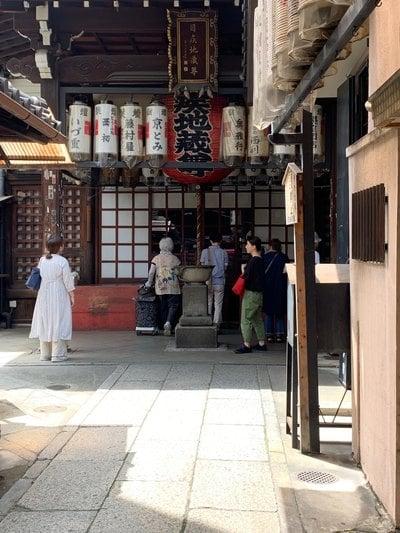 仲源寺(京都府)