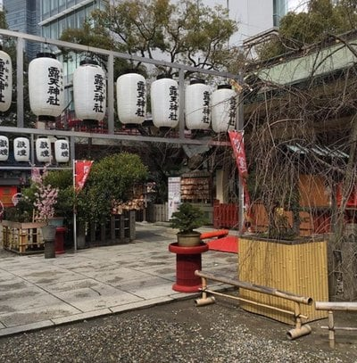 露天神社(大阪府)