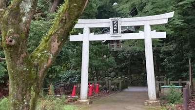 大阪府枚岡神社の鳥居