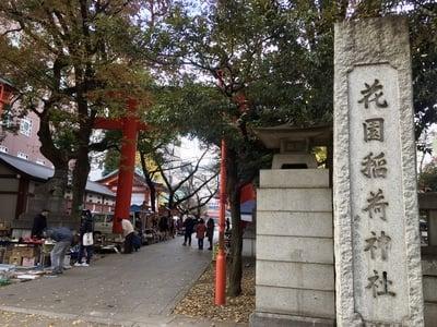 花園神社(東京都)