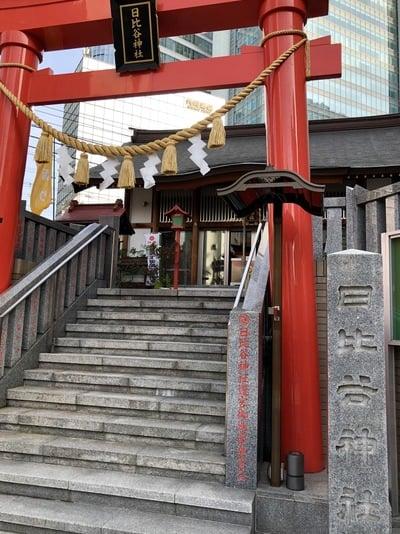 日比谷神社(東京都)