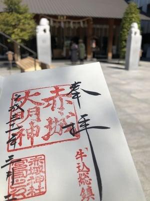 赤城神社(東京都)