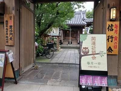 本性寺(東京都)