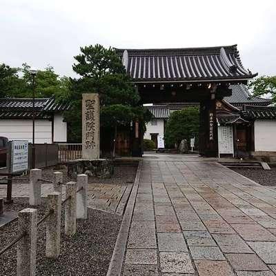 聖護院(京都府)