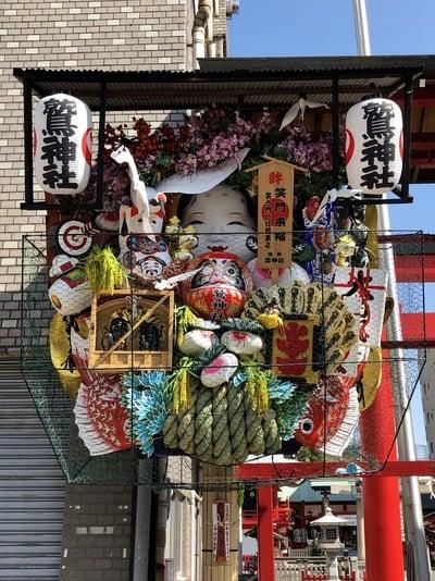 鷲神社(東京都)