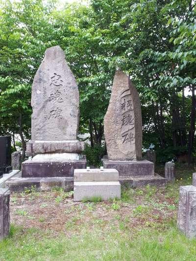 石山神社の建物その他