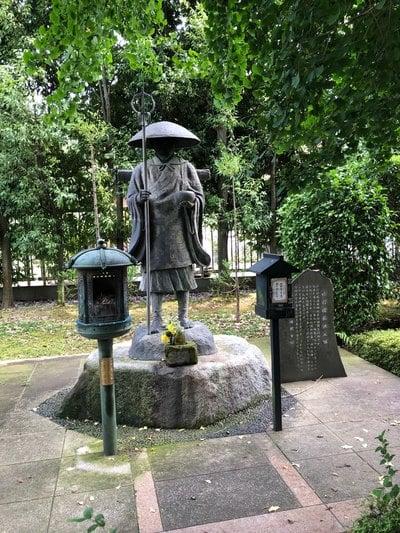 星谷寺の像