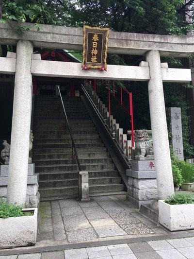 東京都春日神社の鳥居