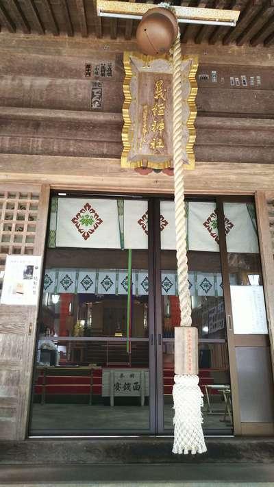 義經神社の本殿