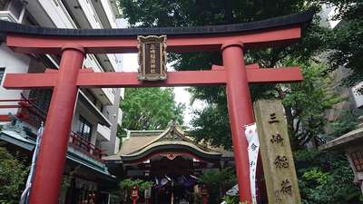 三崎稲荷神社の鳥居