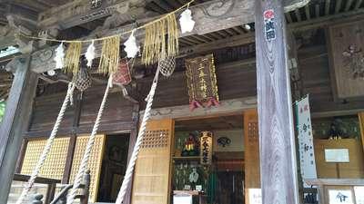 福島県三春大神宮の本殿