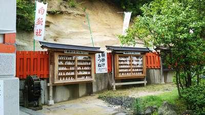 高屋敷稲荷神社の絵馬