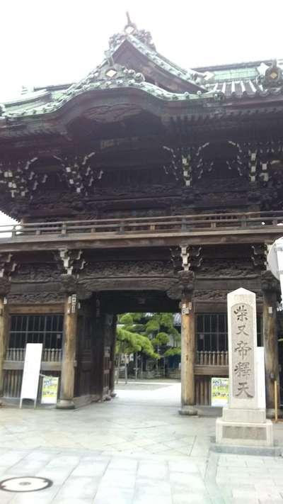 東京都題経寺(柴又帝釈天)の山門