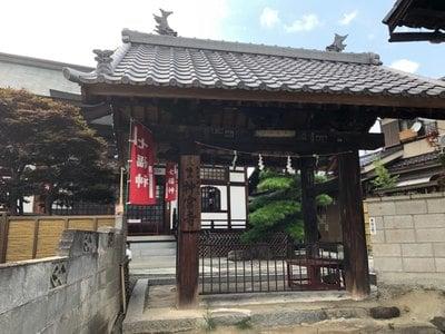 神宮寺の山門