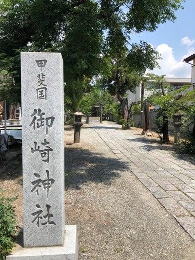 御崎神社の建物その他