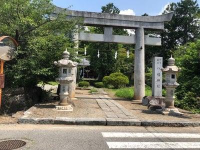 甲斐総社八幡神社の鳥居