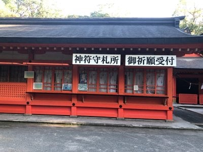 枚聞神社の建物その他