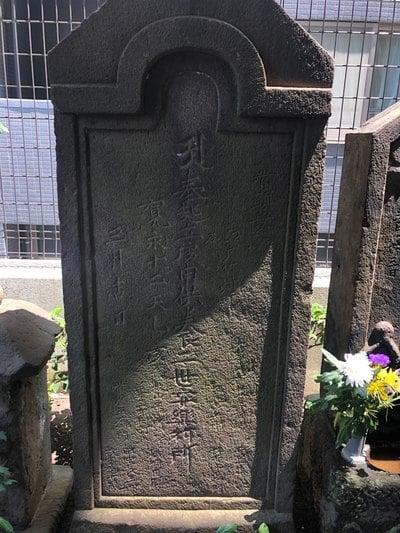 東京都地蔵院徳蔵寺の狛犬