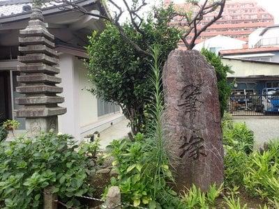荘厳寺(東京都)
