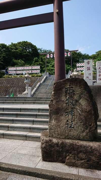 本牧神社の建物その他