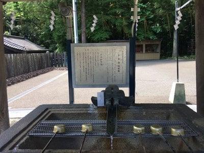 仙台東照宮の手水